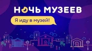 Акция «Ночь музеев» в Архитектурно – этнографическом музее «Тальцы» состоится в виртуальном формате