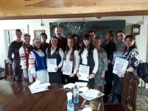IV Тальцинские чтения