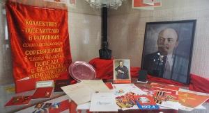 Мой адрес - Советский Союз!